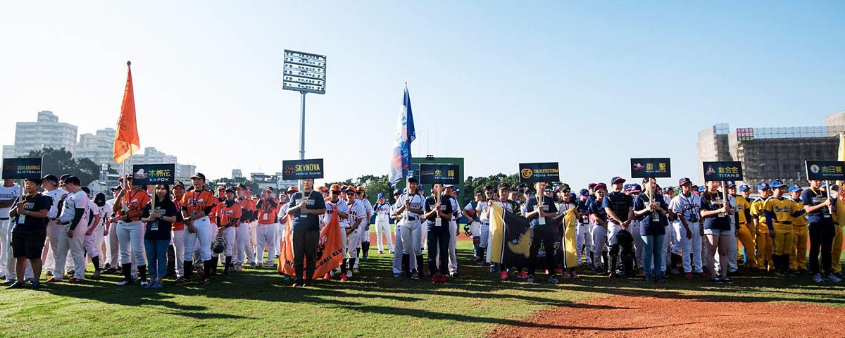 台灣女子棒球邀請賽