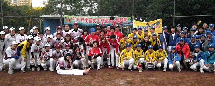 2012 高雄清豐邀請賽 –Good game!