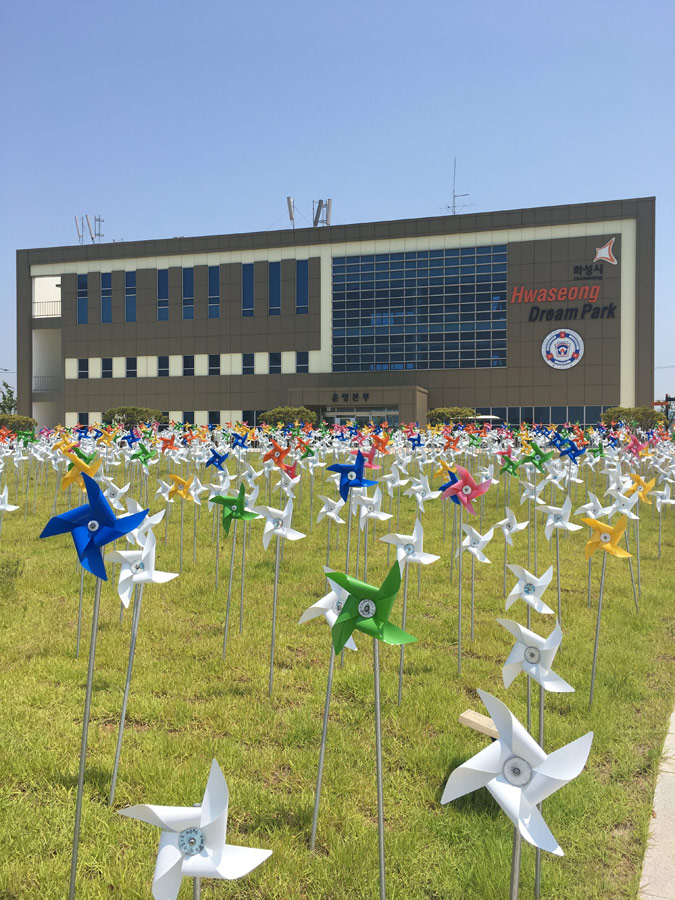 Hwaseong Dream Park Baseball Field