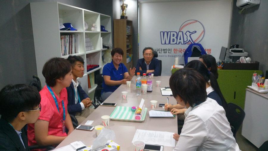 Women's Baseball Association Korea