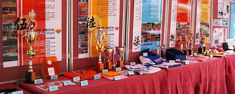2011 台北社子10周年邀請賽 — 女力不懈,夢想10現